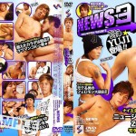 [KO surprise!] NEWS.3