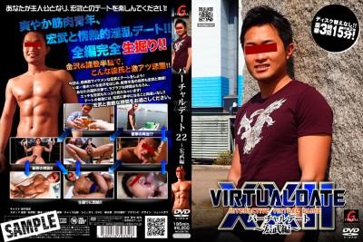 [G@MES VIRTUAL G] VIRTUAL DATE 22 – HIROTAKE (バーチャルデート XXII ~宏武編~)