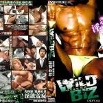 [COAT WEST] WILD BIZ DEPT.04 – 肉體派敏腕社員淫欲羞恥