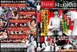 [COAT WEST] FOCUS FILE 1 – DOCUMENT DVD (ドキュメント DVD)