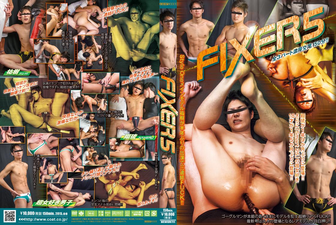 [COAT WEST] FIXER 5