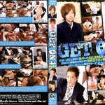 [GET FILM] GET ON 4 – UNIFORMS (制服エッチ) [HD720p]