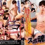 [GET FILM] SPORT SPIRIT! 7 (スポ魂!7)