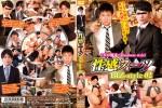 [GET FILM] SEXY SUITS BIZ-STYLE 2 (性感スーツ BIZ-STYLE 02)
