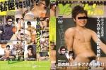 [G@MES] 体育会 YEAAH! 010 – 春風号