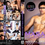 [G@MES] MASATO COLLECTION