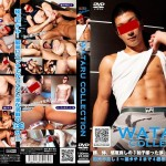 [G@MES wild] WATARU COLLECTION