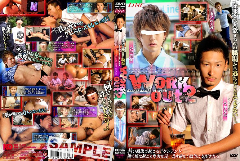 [KO LINE] WORK OUT 2 [HD720p]