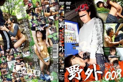 [KO MANIA CLUB] MANIA REPORT 008 – 野外