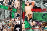 [COAT WEST] MANIAC 21 – SPY CAM [HD720p]