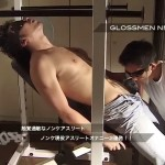 [JAPAN PICTURES] GLOSSMEN NM208 [HD720p]