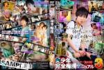 [KO SECRET FILM] HANDSOME YOUTH – CRAZY GUYS' COMPLETE MANUAL 3 (美少年完全痴漢マニュアル 3)