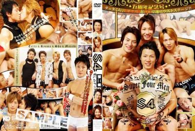 [KO surprise!] S4 CHAPTER 2 – LOVELY TETTA (S4 第二章 – 愛しのテッタよ)