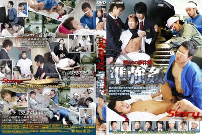 [COAT WEST] STORY 5th EPISODE – MEN'S INCIDENTS – QUASI-RAPE (男たちの事件簿 準強姦) [HD720p]