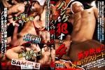 [KO BEAST] FUCK STRAIGHT MACHOS 4 (ノンケを犯す! 4 ~衝撃映像!!初喰いアスリート~)