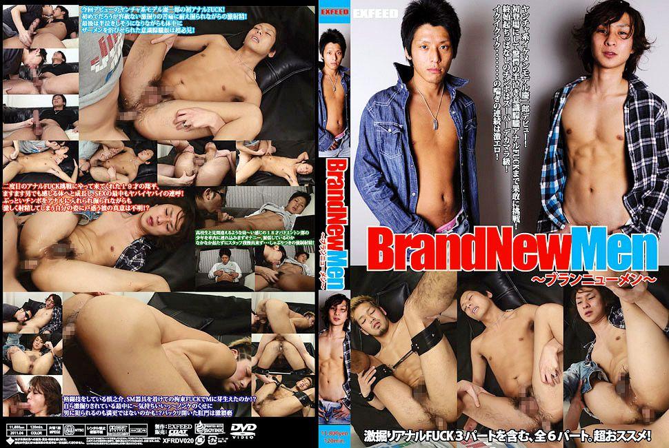 Gay anal japanese sex