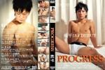 [EXFEED] PROGRESS KOHEI (PROGRESS 航平)