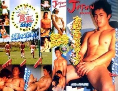 [JAPAN PICTURES] JAPAN ROUND 8 – THE SUNSHINY RUGGER MEN (太陽に近いラガーマン)