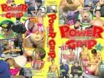 [COAT] POWER GRIP PG45 – TOKYO PERFORMANCE BOYS (18歳3人のオナニー)