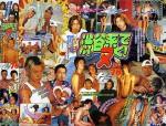 [COAT] POWER GRIP PG78 – SHIBUYA BOYS! J 5 CRUISING (PG78 渋谷系でヌく!/ナンパだJ5)