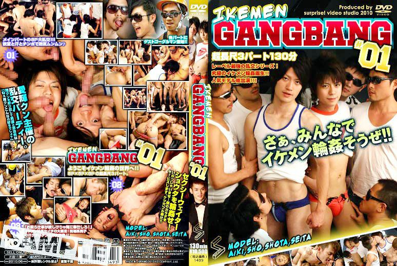 [KO surprise!] IKEMEN GANG BANG