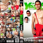 [G@MES] ATHLETES MAGAZINE YEAAH! 030 – FRESH GREEN (体育会YEAAH! 030 若緑号)