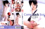 [IMAGE VIDEO OMEGA] COME BACK BOY – RIKU MUKAI (向井璃空)