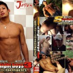 [JAPAN PICTURES] STRAIGHT BOYS 3 – MUSCULAR ATHLETES SWEATY PROMISCUOUS SEX (筋肉アスリート汗まみれの淫乱SEX)