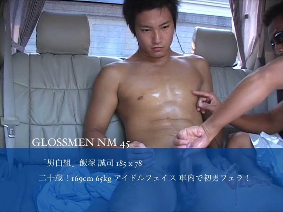 [JAPAN PICTURES] GLOSSMEN NM045 [HD720p]