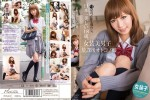 [PLATINUM] JAPAN BEAUTIFUL 18y (日本一美しい18歳、女装美男子 放課後オトコノ娘)