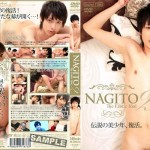 [KO SECRET FILM] NAGITO 2 THE EROTIC IDOL