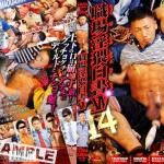 [KO BEAST] NAUGHTY WORKPLACE WHITE PAPER 14 (職場淫猥白書 14) [HD720p]