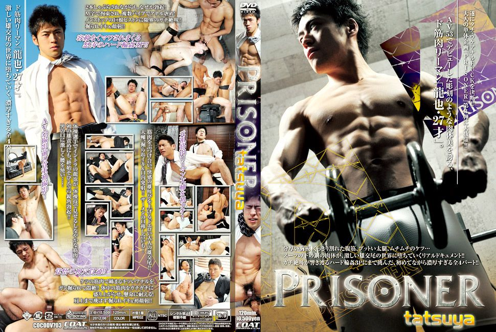[COAT] PRISONER TATSUYA [HD720p]