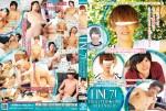 [COAT] FINE 71 – CHERRY POP☆STAR ~ALL TEENAGER~