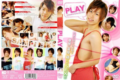 [KO go guy plus] PLAY