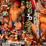 [KO INDIES] INDIES 40 – MACHO GUYS HOT SEX!! (-筋肉エロ交尾-)