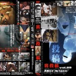 [COAT] OUT STAFF 29 – 裏投稿