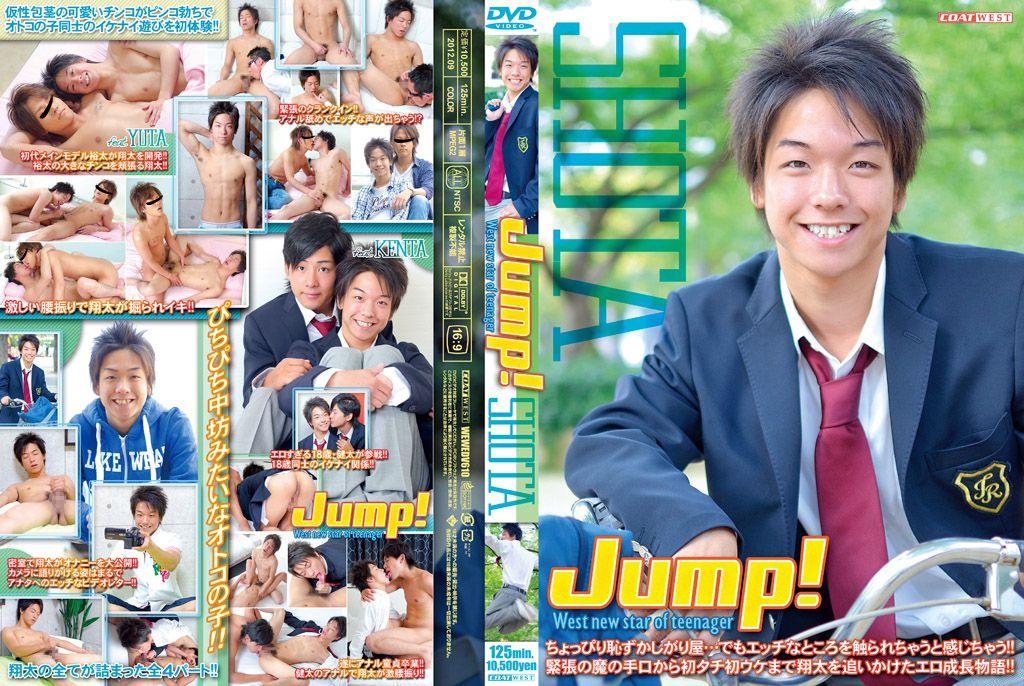 [COAT] JUMP! SHOTA [HD720p]
