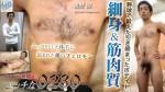 [H0230] ona0522 – KIYOSHI HIGASHINO (東野 清)