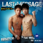 [JUSTICE] GUILTY 10 – GIFT DISC -LAST MESSAGE-