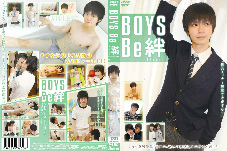 [ACCEED] BOYS BE – KIZUNA (BOYS BE – 絆)