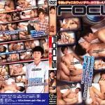 [GET FILM] FOCUS ~密撮~ 17