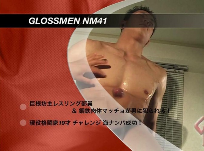 [JAPAN PICTURES] GLOSSMEN NM041 [HD720p]