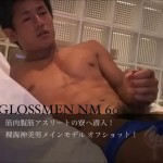 [JAPAN PICTURES] GLOSSMEN NM060 [HD720p]