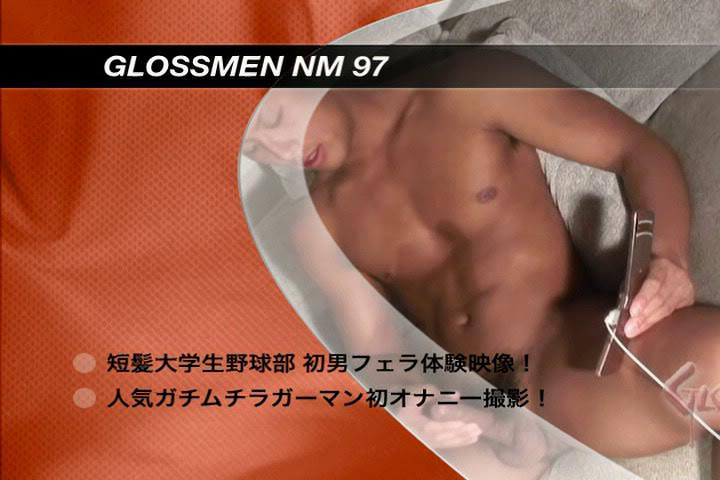 [JAPAN PICTURES] GLOSSMEN NM097 [HD720p]