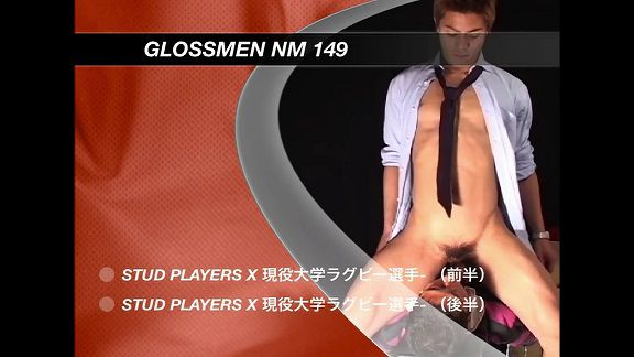 [JAPAN PICTURES] GLOSSMEN NM149 [HD720p]