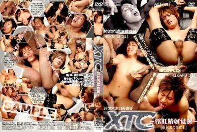 [SECRET FILM] XTC – AWAKENING THE SERVING SPIRIT OF THE LEWD HOLE (XTC 淫肛精奴覚醒)