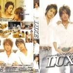 [COAT WEST] LUXE 1