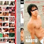 [COAT KURATATSU] COMPLETE FILE #30 – NAOTO (ナオト)