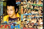 [FIELD EXPRESS] NANPA SERIES GO! 12 – TOKYO BIM BIM BOYS (ナンパでGO! 12 – TOKYOビンビンボーイズ) [HD720p]